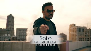 Haitham Shomali - SOLO [Music Video] Ft. Tamer Nafar | هيثم الشوملي - سولو