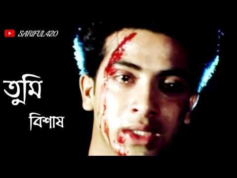 bidhi Tumi Bole Dao ami kar WhatsApp status video 2018|বিধি তুমি বলে দাও আমি কার|sariful420