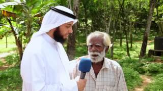عمره ٨١ سنة متمسك بالديانة الهندوسية.. أسلم ابنه ولم يسلم هو - حلقة ١٥ مشاري الخراز.