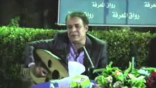 رواق المعرفة - الفنان محمد الشامي 7/1