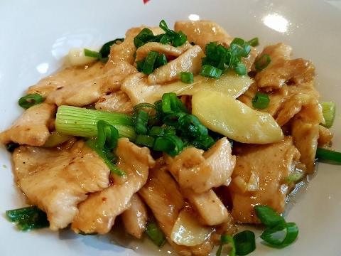 Ginger Onion Chicken姜葱鸡Masak Ayam Halia Bawang