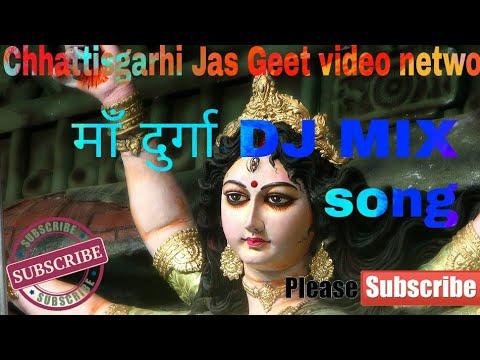 Maa Durga new Aarti song 2018    this Navratri special DJ mix song   Maa Durga Navratri song