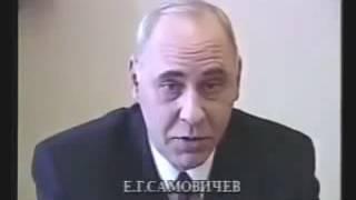 """""""Психология убийцы"""" Документальный фильм, 18+"""