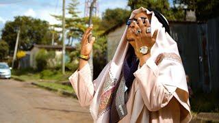 Chikuzee - Shamra Shamra Ya Ramadan (Official Video)