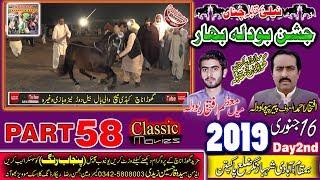 Best Horse Dance punjab Calture Jashan e Bodla Bahar 2019 Shahbaz Nagar Pakpatan -58