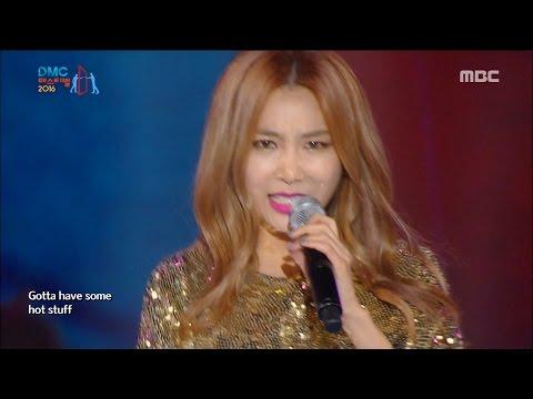 [2016 DMC Festival] JeA - Hot stuff, 제아 - 핫스탑 20161008
