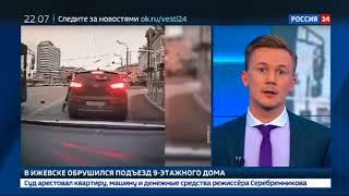 Федеральные СМИ: сын Сергея Пилипенко сбил на машине гаишника в Казани