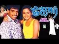 Jore Full Movie Audio Jukebox | Sibiraj | Gazala | Sathyaraj
