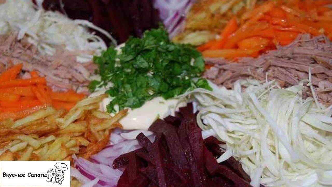 салат татарский рецепт