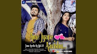 Ame Jyare Aavishu