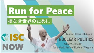 """[ISC Now] Table2   """"Run for Peace"""" 核なき世界のために"""
