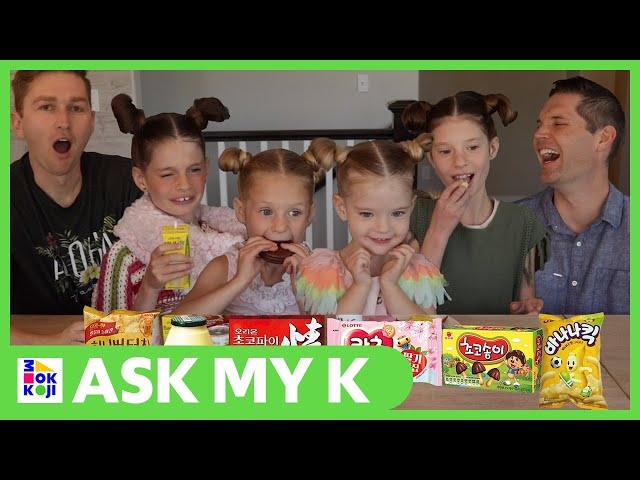 Ask My K : Hi Chad - 4 American Sisters Try Korean Snacks and Drinks for the First Time!