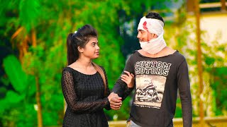 tuja na dako to chain hum to dil se hare Heart Touching Love Story By love story again piglu