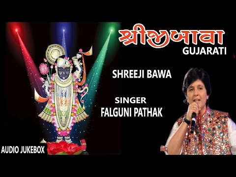SHREEJIBAWA GUJARATI SHREENATH JI BHAJANS BY FALGUNI PATHAK I TSeries Bhakti Sagar I Audio Juke Box