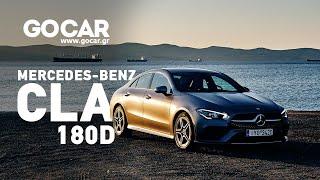 Mercedes - Benz CLA 180d