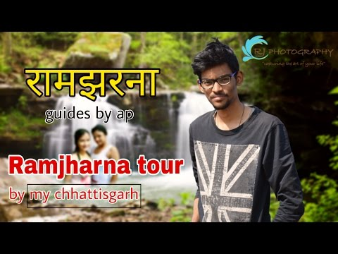 Ramjharna guide by amit
