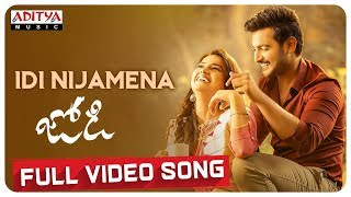 Idi Nijamena Full Song Jodi Songs Aadi Shraddha Srinath Phani Kalyan