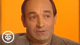 Эпиграммы Валентина Гафта. Кинопанорама. Эфир 25.12.1981 (1981)