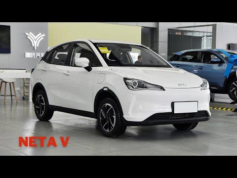 Neta V schicker und kompakter elektrischer SUV