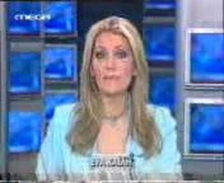 Hottest Newsreader in the World Greek Eva Kaili