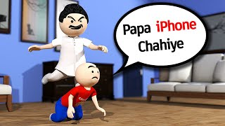 3D ANIM COMEDY - CHINTOO KA NAYA iPHONE 12 || FAMILY COMEDY
