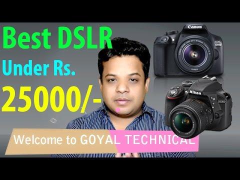 Best DSLR Camera Under Rs. 25000/- [Hindi]