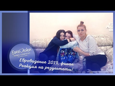 18 мая, финал Евровидения 2019. Смотрим голосование! (Ну и Мадонну, ладно)
