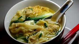 Dim Sum: Wonton Noodle Soup