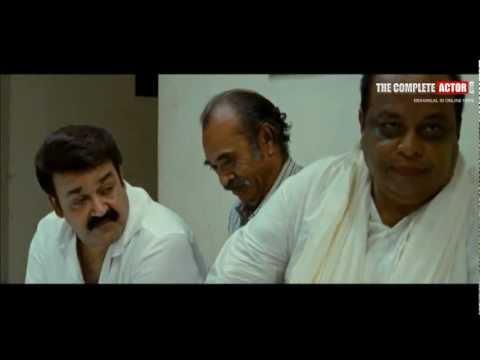 maranamethunna nerathu spirit malayalam movie song free