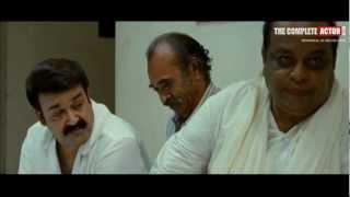 Spirit Malayalam Movie Scene 3 HD - Mohanlal