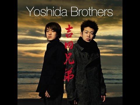 Yoshida Brothers Inside The Sun Remix. 吉田兄弟 HD 80p