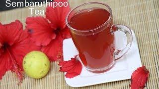 Sembaruthi Tea Recipe   Hibiscus tea recipe  Hibiscus Lemon Tea