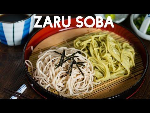 How To Make Zaru Soba (Recipe) ざるそばの作り方(レシピ)