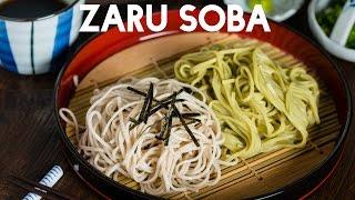 How To Make Zaru Soba (Recipe)