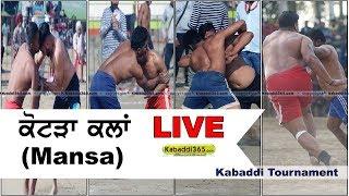 🔴 [Live] Kotra Kalan (Mansa) Kabaddi Tournament  11 Jan 2018