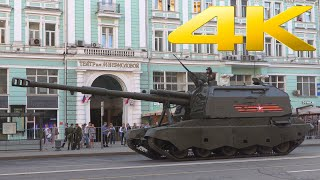 4K | All Russian Army vehicles of the Moscow Victory Day Parade 2018