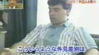 「ここヘン」の外国人事件簿ーなぜだ!外国人お断り(Part 1) thumbnail