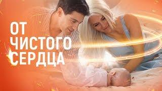 Макарские Антон и Виктория