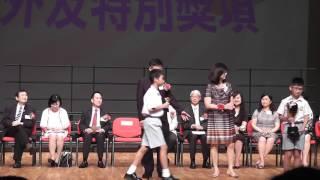 Publication Date: 2017-06-28 | Video Title: 屯門官立小學畢業典禮 2016 2017 校外得奬名單