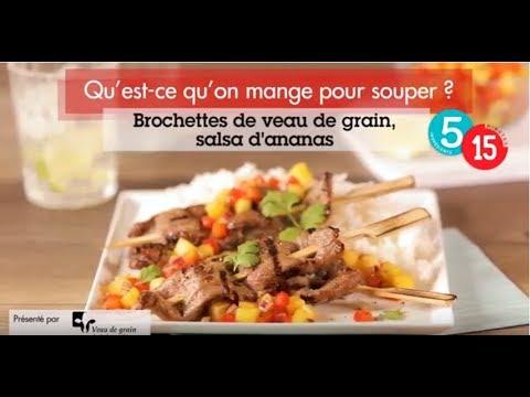 brochettes-de-veau-de-grain-du-québec,-salsa-d'ananas