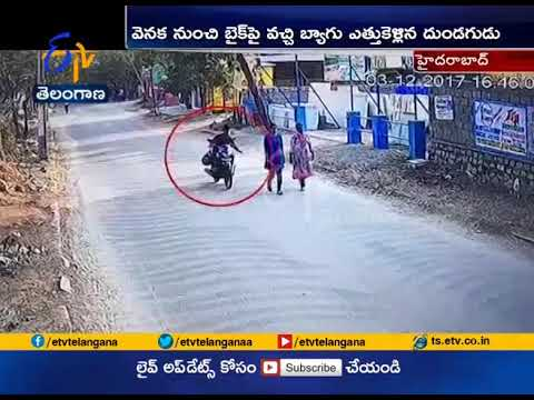 Man robbed handbag from woman | Miyapur | CCTV Footage