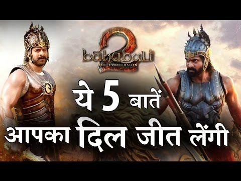 5 Solid Reasons to Watch BAHUBALI 2 : The Conclusion   C4B