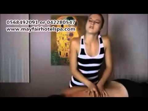 Massage Girls 19