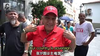 ベネズエラの労働者階級のクーデター反対説明 1
