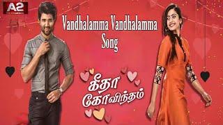 Vandhalamma Vandhalamma Full Audio Song ( Vachindamma Song ) | Movie - Geetha Govindam [ Tamil ] |