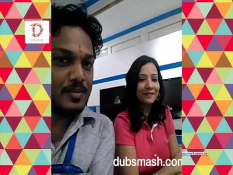 asianet news dubsmash relationship