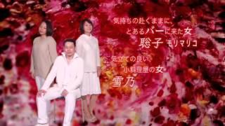 TEAM6g 番外公演 FREE episode2『ココロノコリ』 作/阿南敦子 演出/TEAM...