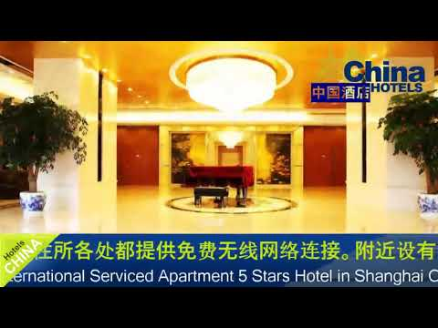 Lentino Shanghai International Serviced Apartment - Shanghai Hotels, China