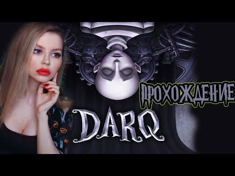 DARQ Прохождение на русском   Обзор   Первый взгляд   Инди Хоррор Игра