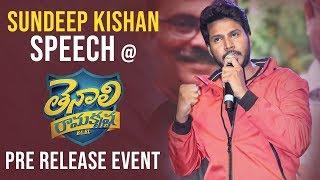 sundeep-kishan-full-speech-tenali-ramakrishna-ba-bl-pre-release-event